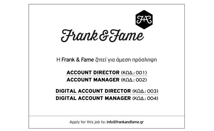 4 Στελέχη στη Frank & Fame