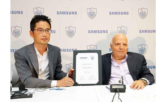 Samsung: Χορηγός της Ελληνικής Παραολυμπιακής Επιτροπής