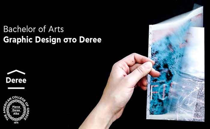 Ochs: Εντυπωσιακή η ανάπτυξη του graphic design στην Ελλάδα
