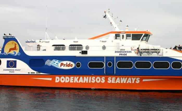 Η Socialab δημιούργησε για τη Dodekanisos Seaways
