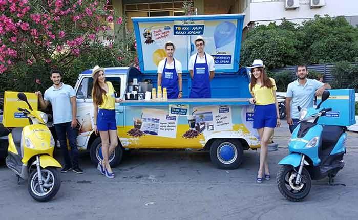Ενέργεια του sales promotion center για το καφέ Jacobs