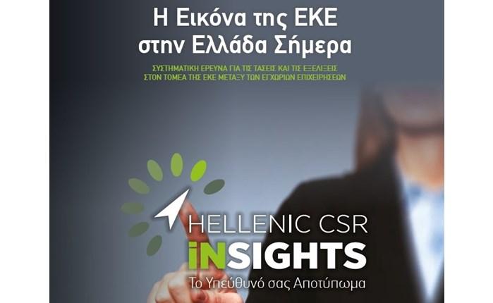 INTERAMERICAN: Στηρίζει έκδοση της DIRECTION για την ΕΚΕ