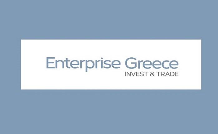 Διαγωνισμός από την Enterprise Greece