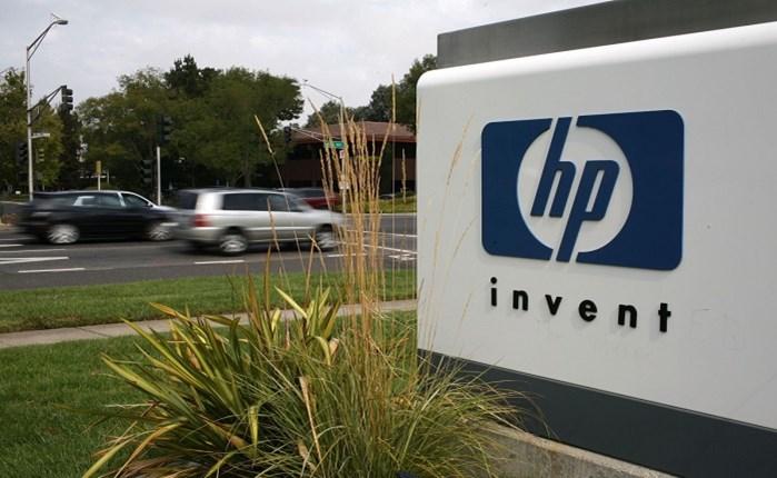 HP: Ζητά ενίσχυση της διαφορετικότητας