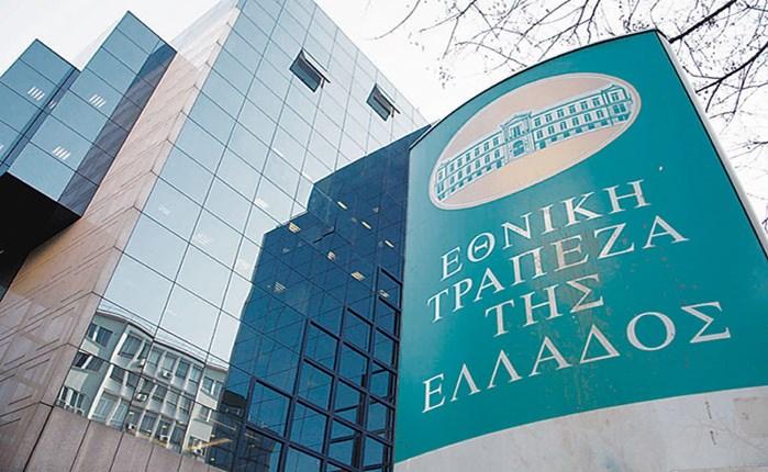 Τι έδωσε για διαφήμιση η Εθνική Τράπεζα το α' εξάμηνο