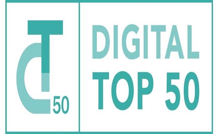 Google: Τελική ευθεία για τα Digital Top 50 Awards