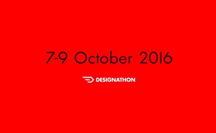 Designathon: Στις 7 Οκτωβρίου το 3ο event