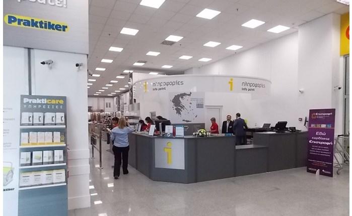 H Brandexcel ανανέωσε τα καταστηματα Praktiker