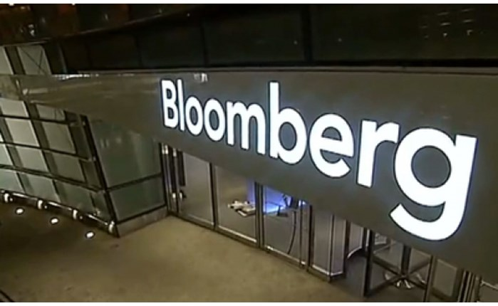Bloomberg: Ανακοίνωσε παγκόσμιο επικεφαλής innovation