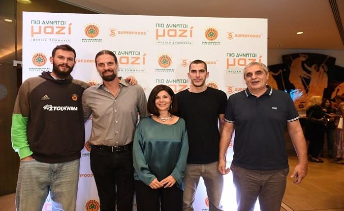Εγκαινιάστηκε η συνεργασία της ΚΑΕ Παναθηναϊκός με τη SUPERFOODS
