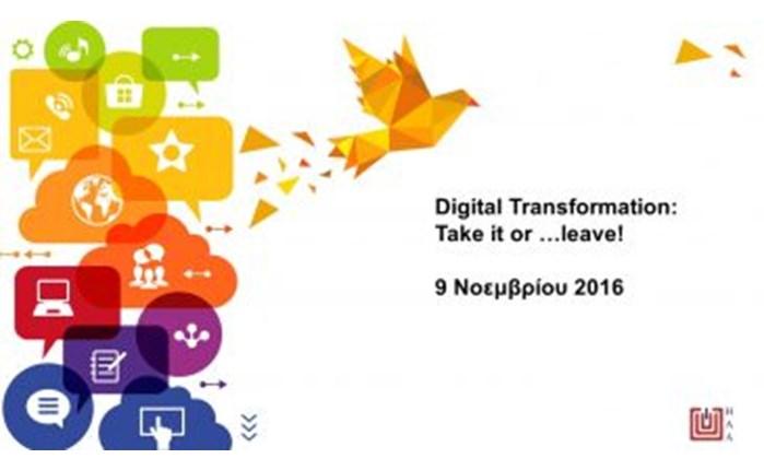 Digital Transformation: Take it or…leave!
