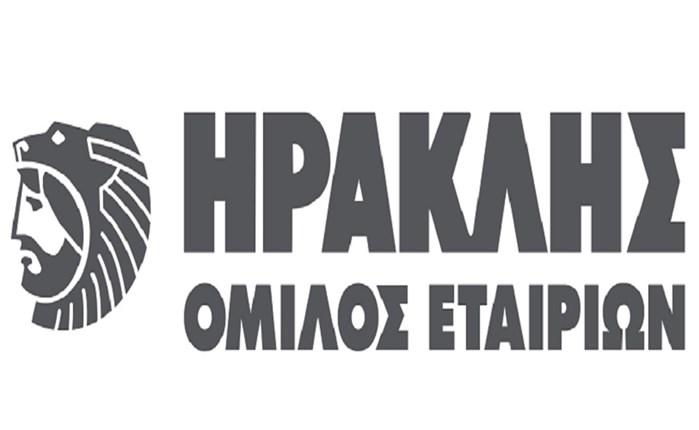 Όμιλος Εταιρειών Ηρακλής: Διοργανώνει τα Διεθνή Βραβεία LafargeHolcim