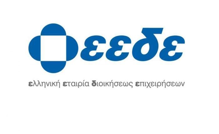ΤΕΥΠ ΕΕΔΕ: Έρχεται η Διοργάνωση για τα Αριστεία Εταιρικών Υποθέσεων