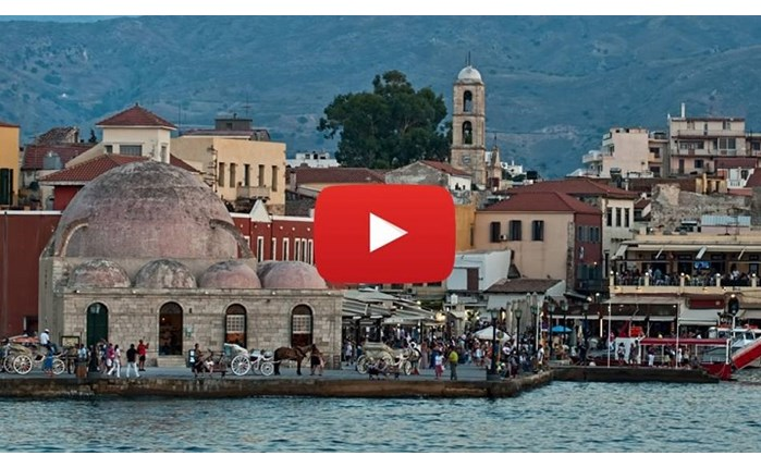Video Campaign για τα Χανιά από τη Marketing Greece