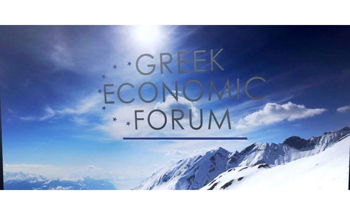 GEF: Παρουσιάζει την Παγκόσμια Καμπάνια του