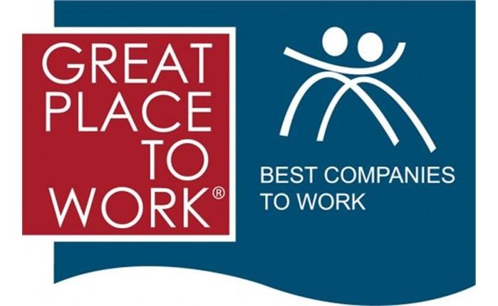 Οι Πολυεθνικές Εταιρείες με το Καλύτερο Εργασιακό Περιβάλλον