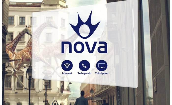 """Το νέο """"θαύμα"""" της Nova"""