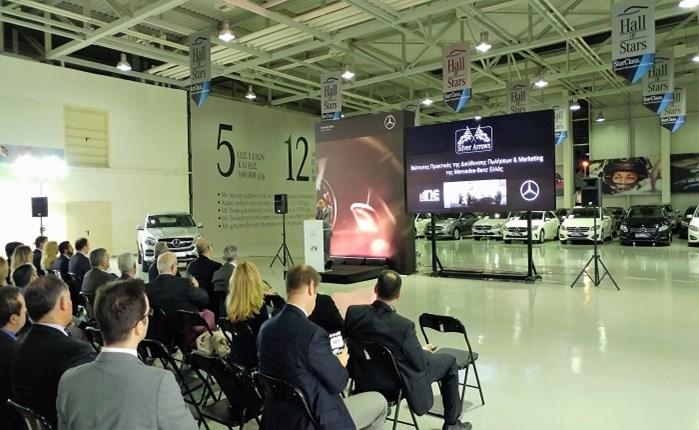 Silver Arrows: Βέλτιστες Πρακτικές της Διεύθυνσης Πωλήσεων της Mercedes-Benz Ελλάς