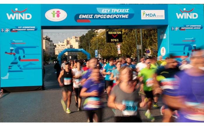 Wind Running Team: Τρόπος ζωής το τρέξιμο
