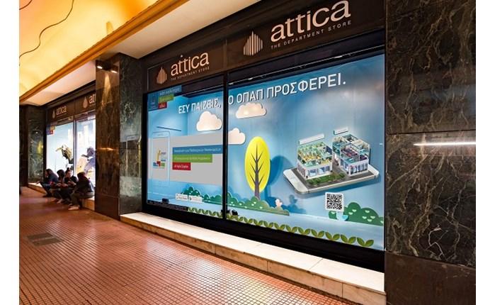 Attica: Στηρίζει το έργο του ΟΠΑΠ