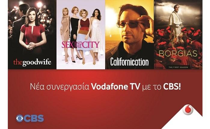 Vodafone: Συνεργασία με το CBS