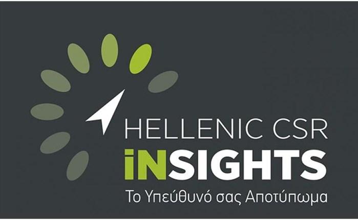 Παράταση για τη 2η Hellenic CSR iNSIGHTS