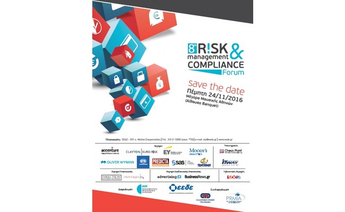 8ο Risk Management & Compliance Forum