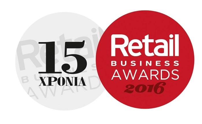 RetailBusiness Awards 2016: Tελική παράταση μέχρι 25/11