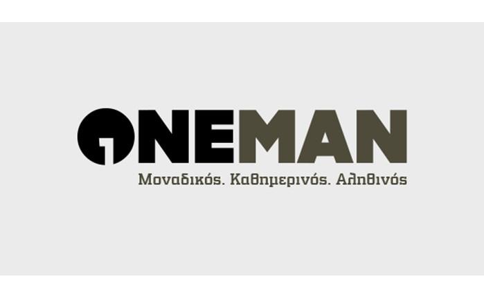 Oneman: Γιορτάζει κι αποκτά το δικό του σπίτι!