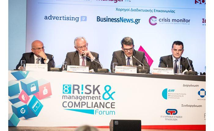 ΕΙΠ-ΕΕΔΕ: Ο ρόλος της διαχείρισης κινδύνων στο τραπεζικό σύστημα