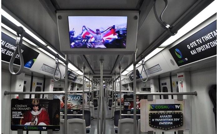 Nέο digital outdoor στο Μetro αξιοποιούν Cosmote TV & Mindshare