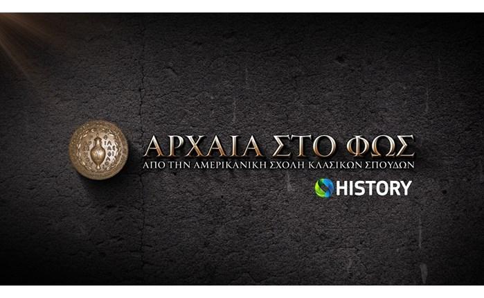 Cosmote TV: Παρουσιάζει ταινίες με τις ανασκαφές της Αρχαίας Αγοράς