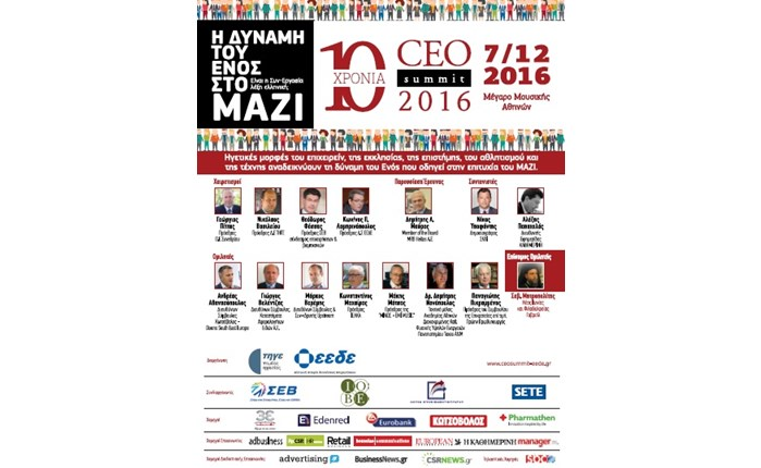 CEO Summit 2016