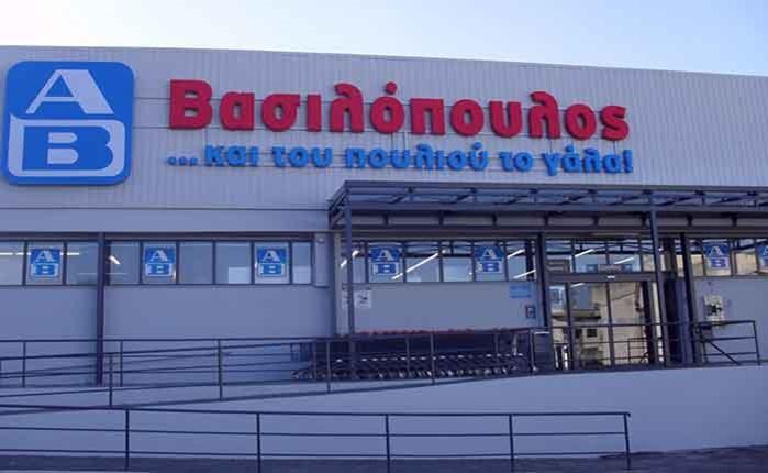 Πιστοποίηση των οχημάτων της ΑΒ Βασιλόπουλος