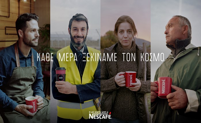 Νέα καμπάνια για τον Nescafé Classic από την OgilvyOne
