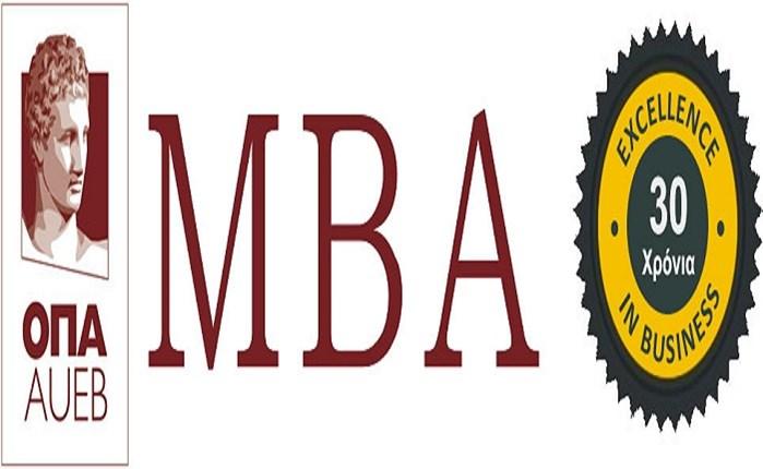 MBA-ΟΠΑ: Τέσσερα νέα εκπαιδευτικά προγράμματα