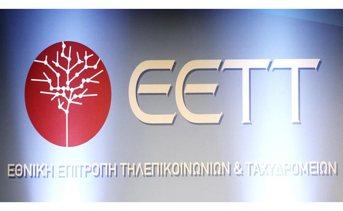 ΕΕΤΤ: Η ανάπτυξη της ευρυζωνικότητας στην Ελλάδα το α' εξάμηνο 2016