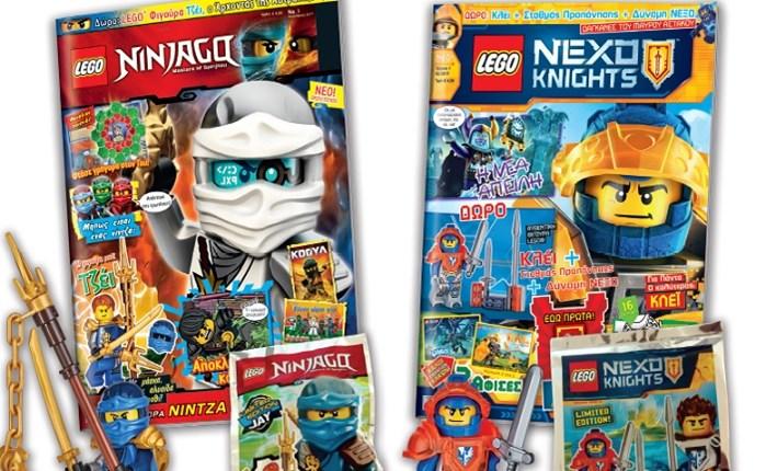 Περιοδικό LEGO από την Compupress