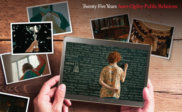 Asset Ogilvy PR: 25 χρόνια είναι μια μεγάλη ιστορία. Κι ας είναι μόνο η αρχή