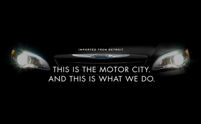 FCA: Στην GS&P το δημιουργικό της Chrysler