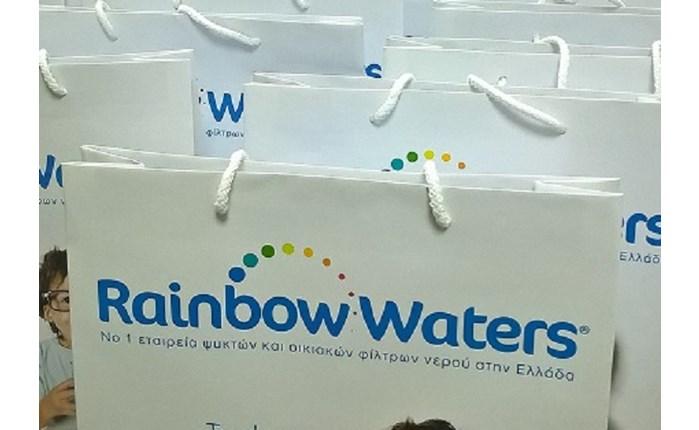 Rainbow Waters: Προσφορά τροφίμων σε απόρους