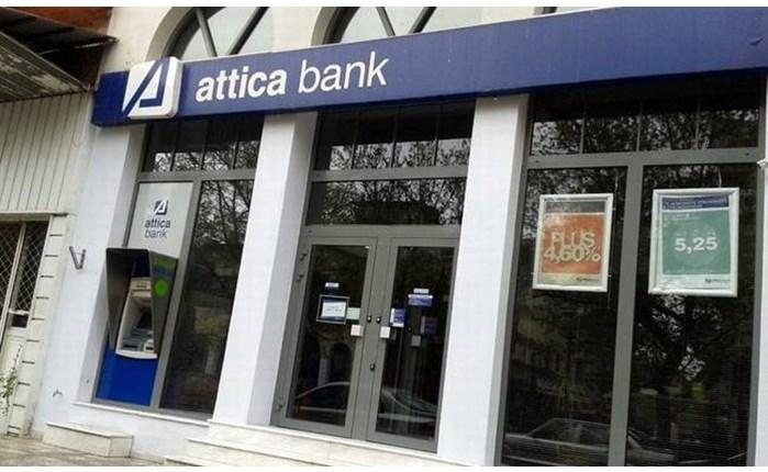 Attika Bank: 1 εκατ. για διαφήμιση το 9μηνο