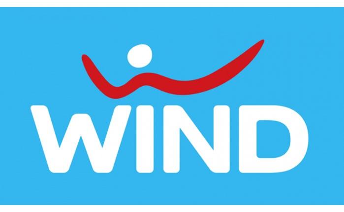 Wind: Σημαντική αύξηση στην κίνηση data τις φετινές Γιορτές