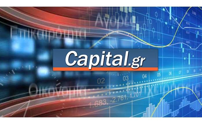 Νέα Διευθύντρια Διαφήμισης στο Capital