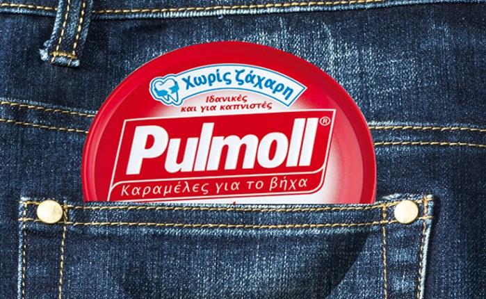 Στην avakon+ ο digital λογαριασμός των Pulmoll