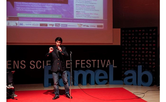 Famelab: Διεθνής Διαγωνισμός για την επικοινωνία της επιστήμης