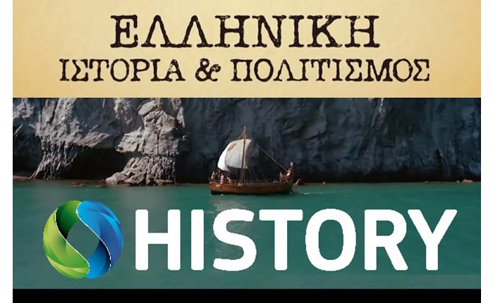 Cosmote History: Κλείνει ένα χρόνο λειτουργίας