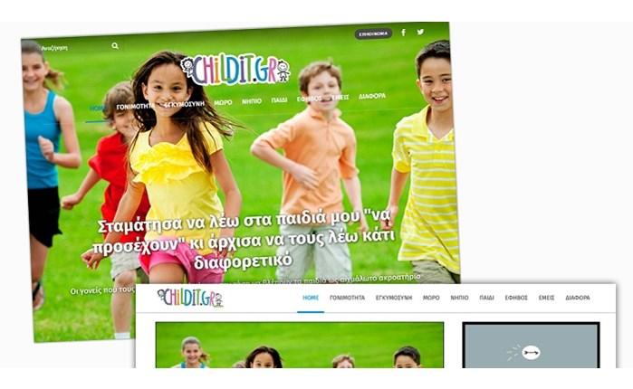 Η Brainfoodmedia παρουσιάζει το νέο childit.gr