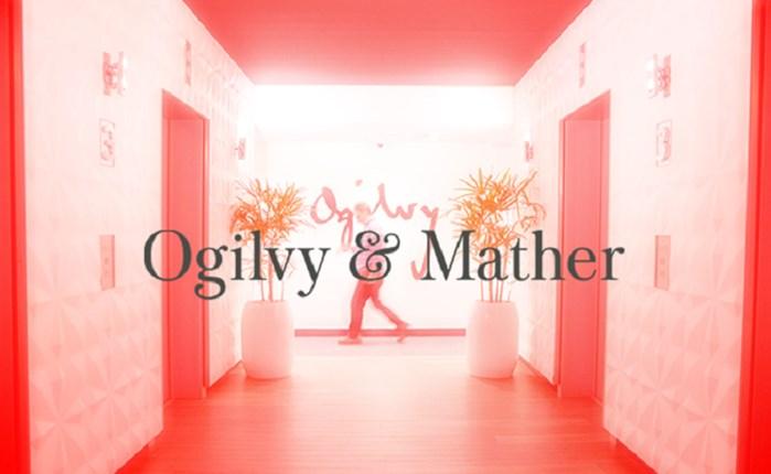 Ogilvy & Mather: Λανσάρει κοινή δομή για το σύνολο των brands