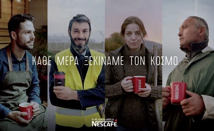 Nescafé: Κάθε μέρα ξεκινάμε τον κόσμο